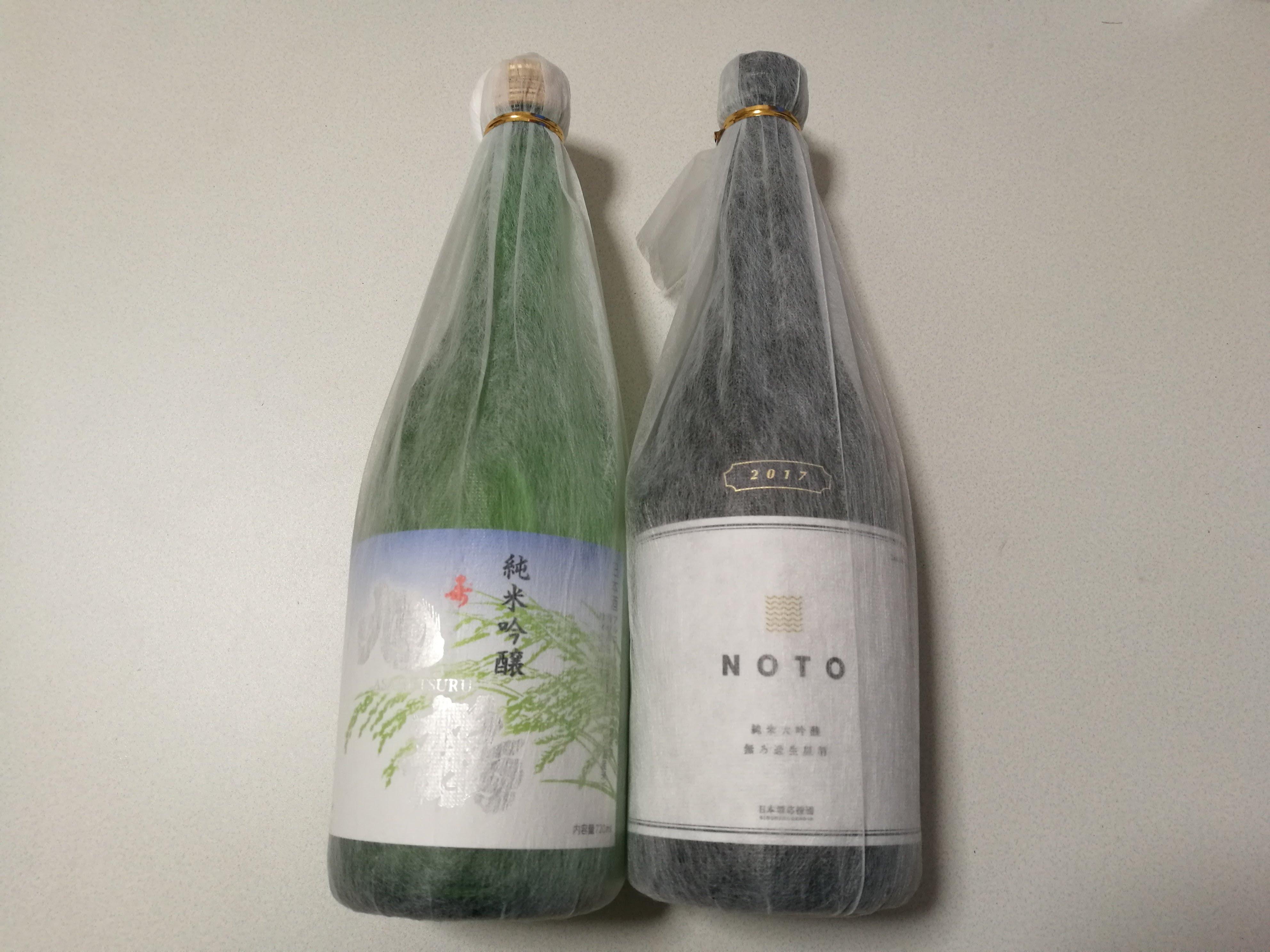 サケタク初回日本酒