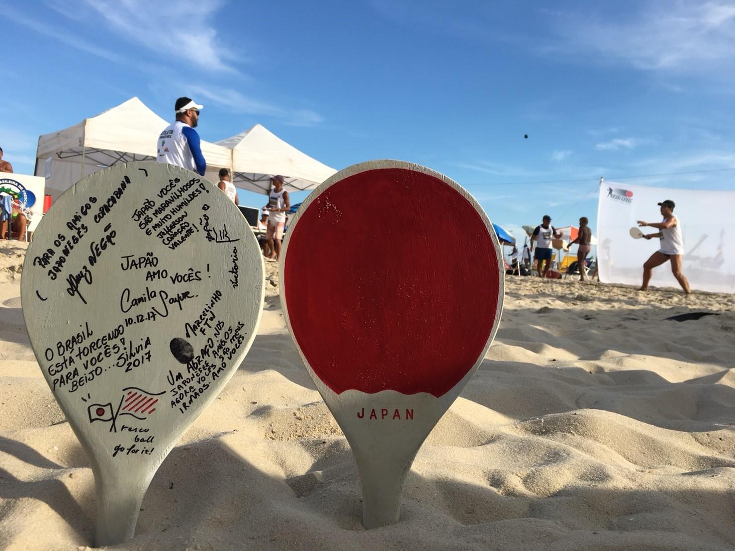 フレスコボール日本